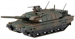 JGSDF Type10 Tank Special Version (w/Photo-Et