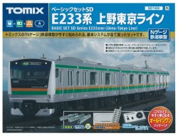 90169 Basic Set SD Series E233-3000 Ueno-Toky
