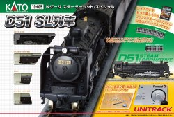 10-005 Starter Set D51 SL Train