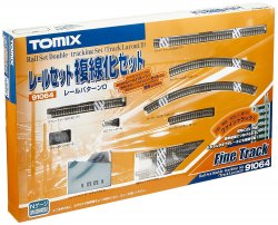 Fine Track Rail Set Double-Tracking Set (Trac
