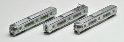 J.R. Suburban Train Series 733-3000 Airport Basic 3-Car Set