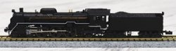 2026-1 C59 Post-War Kure Line N-Scale