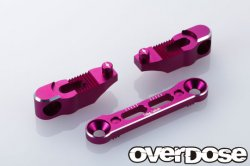 OD1940 Adjustable Aluminium Suspension Mount Set for XEX Purple