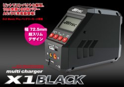 44269 Multi charger X1 BLACK