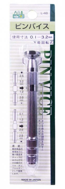 Spin Head Type Drill PV-AD (For 0.1 - 3.2mm drill)