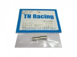 TN-671 General-Purpose Screw Extension 12mm (stainless steal)