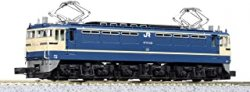 3060-3 Type Limited Express Color (J.R. Versi