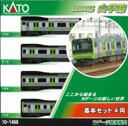 10-1468 E235 Yamanote Line Basic Set (4 Cars)