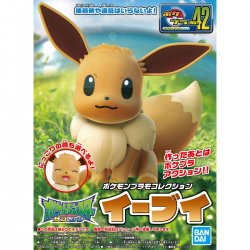 [22nd Dec] Pokemon Plastic Model Collection Select Series Eevee