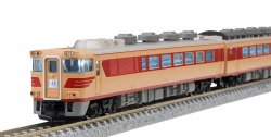 98996 [Limited Edition] J.N.R. Limited Expres