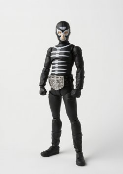 S.H.Figuarts Shocker Combatman Bone