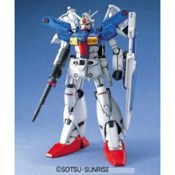 MG RX-78 GP01Fb Gundam GP01 Full Vernian