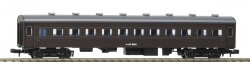 J.N.R. Type OHA47 Coach (Brown Color)