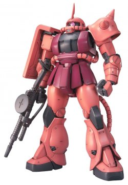 MG MS-06S ZAKU II Ver.2.0