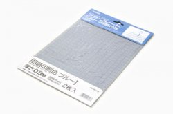 Plastic Plate (Gray) Graduated (Blue) 0.5mm (