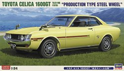 1/24 Toyota Celica 1600GT Genuine Wheel