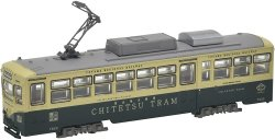 312741 The Railway Collection Toyama Chiho Ra