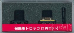 14018 Track Maintenance Lorry (Flat) with Rai