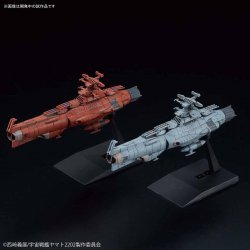 MECHA COLLECTION DREADNOUGHT CLASS SET 2