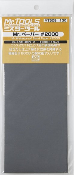 MT309 Mr.Waterproof Sand Paper (#2000)