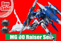 Day SALE! MG 00 Raizer Set!