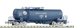 8037-5 TAKI1000 Japan Oil Terminal without Li
