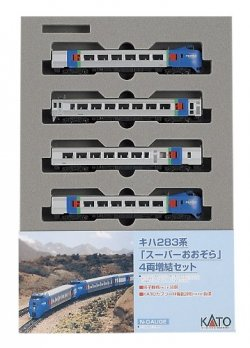 Series Kiha283 Super Ozora Add-On 4-Car Set