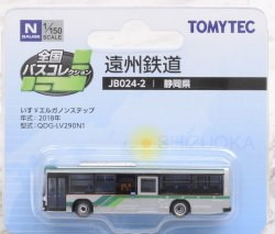 300540 The All Japan Bus Collection [JB024-2]