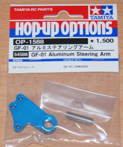 54588 Aluminum Steering Arm - GF01