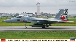 1/72 F-15J Eagle 201SQ Chitose Air Base Limit