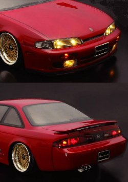 66742 Light Bucket Set for Nissan Silvia S14 Early ver