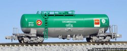 8037-6 TAKI1000 Japan Oil Transportation ENEO