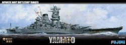 Japanese Navy Battle Ship Yamato DX - Kan Nex