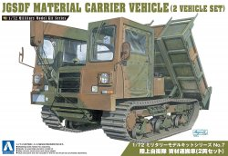 JGSDF Material Carrier Vehicle (2 Kit Set)