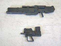 Weapon Unit MW01R Rifle Machingun Type-1