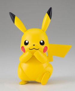 Pokemon Plastic Model Collection Select Serie