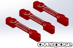 OD2097 Aluminium Suspension Mount Set for XEX RED
