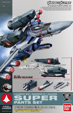 Macross 1/72 SUPER PARTS SET for VF-1 Valkyrie Model Kit