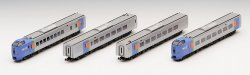 J.R. Limited Express Series KIHA261-1000 HET
