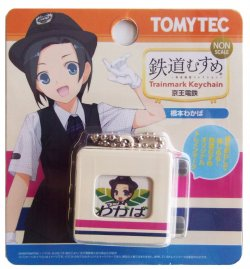 TMT-005 Tetsudou Musume Train Mark Keychain 05 Keio Corporation