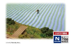 Day SALE! Diorama Material 001-2 Rice Field 2