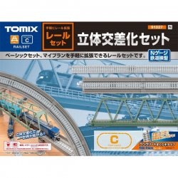 Fine Track Rail Set Sidetrack Set Track Layou