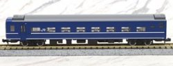 J.R. Type OHANEFU25-100 Sleeping Car Silver L