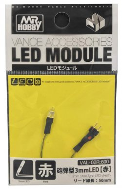 Vance Accessories Bullet-shaped 3mm LED Red