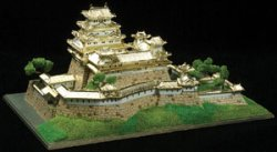 JG1 Gold Collection Himeji Castle