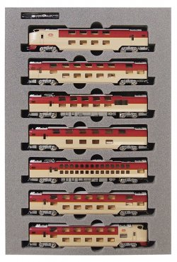10-1332 Series 285-0 Sunrise Express: 7-Car S