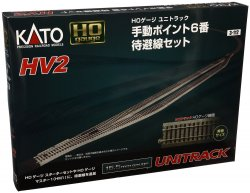 3-112 Unitrack HV2 Passing Track Set with Man