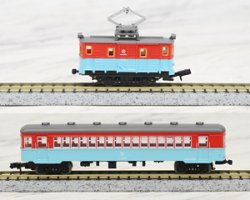 The Railway Collection Akita Chuo Kotsu Two-t
