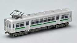 Electric Railway 17m Class Large Size Electri