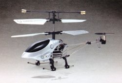 SHGD-003 Movemotion Helicopter (Silver)